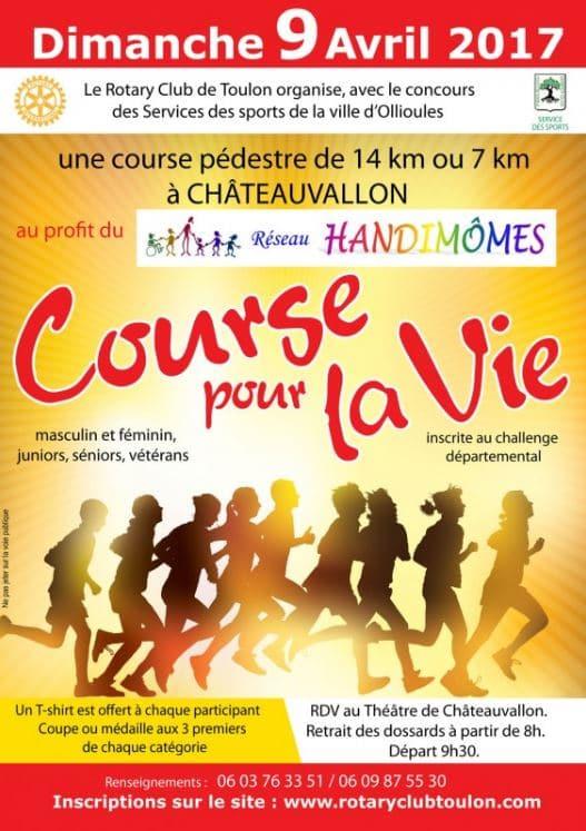 Course Pour La Vie 2017